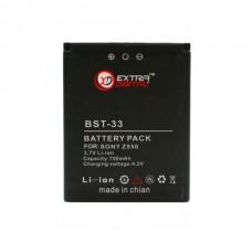 Аккумулятор Ericsson BST-33 (P990, K530, W900, W950, K800)