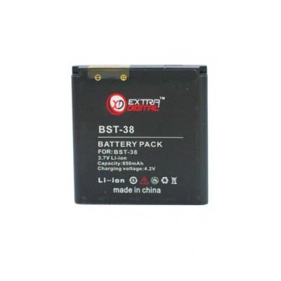 Аккумулятор Ericsson BST-38 (K850, T650, W580)