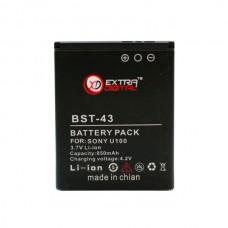 Аккумулятор Ericsson BST-43 (Elm, Xperia, YARi)