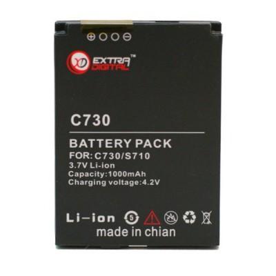 Аккумулятор HTC C730 C500 / C730W / S630 / S650 / S710 / S730 / LIBR160
