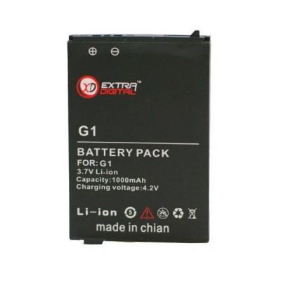 Аккумулятор HTC G1 / GoogleG1 / Dream / DREA160