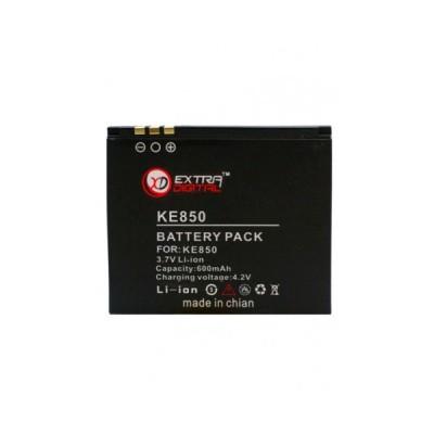 Аккумулятор LG KE850