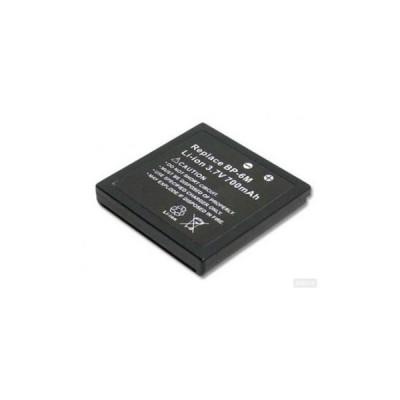 Аккумулятор Nokia BP-6M (3250, 6280, 6288, 9300, N93)