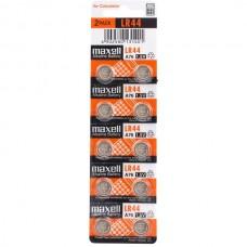 Батарейка Maxell LR44 Alkaline 1.5V, 10 шт./уп.