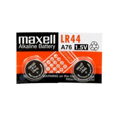 Батарейка Maxell LR44 Alkaline 1.5V, 2 шт./уп.