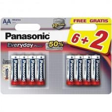 Батарейки Panasonic EVERYDAY POWER AA Alkaline, 8 шт./уп. (LR6REE/8B)