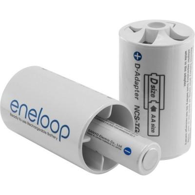 Адаптер-переходник Eneloop с аккумулятора АА на D, 1 шт. (NCS-TG-D-E)
