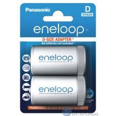 Адаптер-переходник Panasonic Eneloop AA=>D, 2 шт./уп. (BQ-BS1E/2E)