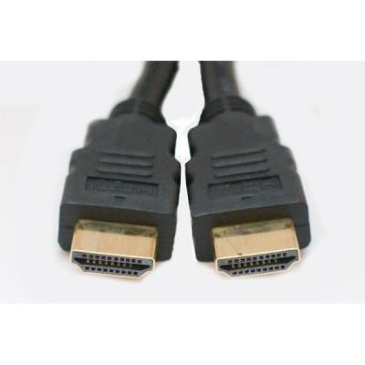 EXTRADIGITAL Видео кабель HDMI to HDMI, 0.75m, позолоченные коннекторы, 1.3V