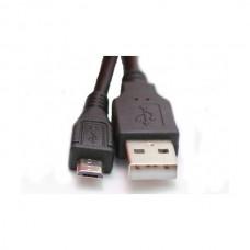 Extradigital кабель USB 2.0 AM – Micro USB Тип B 1,5м