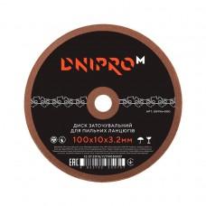 Диск заточный для цепи Dnipro-M GD-100 100x10x3.2 мм