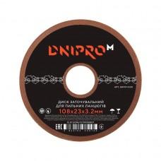 Диск заточный для цепи DNIPRO-M GD-108 108x23x3.2 мм