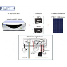Бытовой солнечный гибридный ИБП Luminous 850VA, 12V